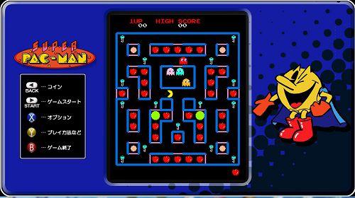 descargar-Pacman-museum-para-Android