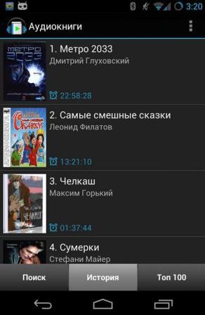 Audiolibros - Listen Online escuchar libros desde tu Android
