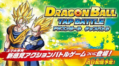 dragon-ball-z-para-android